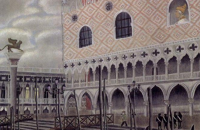 Ludovico, der Löwe, Kinderbuch, Illustration, Venedig, © Sigrid Wurzinger